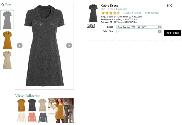 Next Dresses - Collection Page